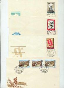 PERU 1970s Art Wildlife Sport Covers FDC (22 Items) Seq 278