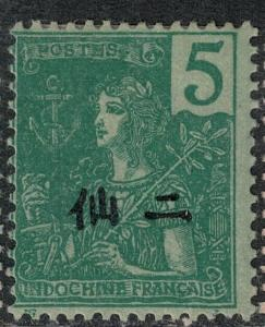 French Offices in China 1904-1905 Mint SC 48 Var ChineseOmmited SCV $74.99