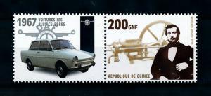 [100229] Guinea 2002 Classic Cars 1967 DAF 33  MNH