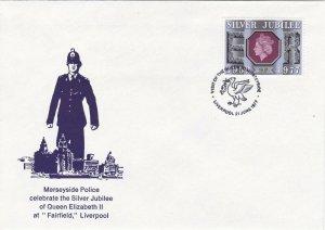 GBP131) FDC GB 1977, Merseyside Police celebrate the Silver Jubilee of Queen Eli