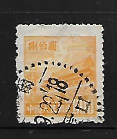 PEOPLE'S REPUBLIC OF CHINA, 70, USED,GATE OF HEAVENLY PEACE