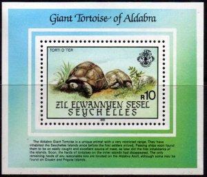 Seychelles 1985 #110 MNH. Turtles