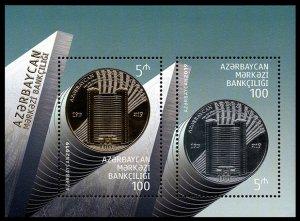 2019 Azerbaijan 1471-1472/B227 Coins of Azerbaijan
