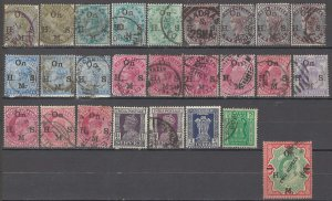 COLLECTION LOT OF # 1704 INDIA 26 OFFICIAL STAMPS 1883+ CLEARANCE STUDY