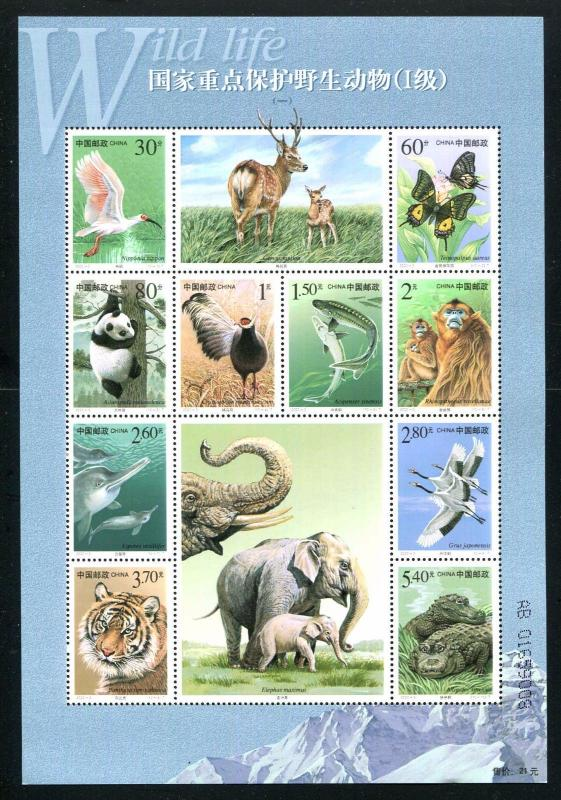 China 2000 -3 Wildlife Animals Elephant Tiger, Panda, Butter Fly etc. VF   (r10)