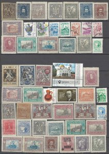 COLLECTION LOT OF # 1933 UKRAINE 50 STAMPS 1918+ CLEARANCE