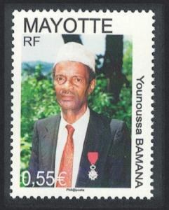 Mayotte Younoussa Bamana politician and first prefect Commemoration 1v SG#242