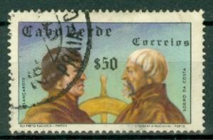 Cape Verde - Scott 280