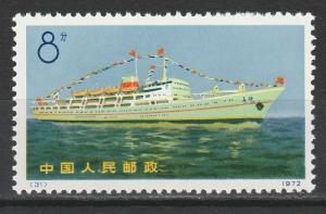 CHINA 1972 SHIPPING 8F MNH **