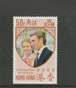 Hong Kong 1973 Wedding  Wmk Crown to Left CA, UM/MNH 50c, SG 297w