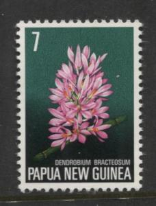 Papua New Guinea - Scott 402 - Flowers -1974 - MNH - Single 7c Stamp