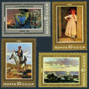 Russia 4936-4939,MNH.Michel 5067-5070.Paintings 1981.Ivanov,Roubeau,Wrubel,Ge.