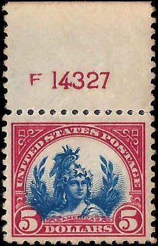 573a Mint,OG,NH... SCV $350.00