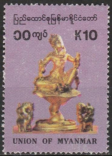 Burma #316 F-VF Used  CV $4.50 (A17833)