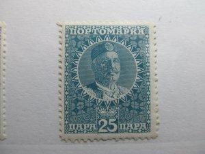 Montenegro 1913 25p Fine MH* A5P17F308