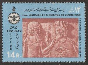 Persian/Iran stamp, Scott#1557 mint lightly hinged, Persepoliis, #F-74