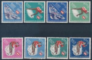 [62989] Panama 1963 Olympic Winter Games Innsbruck Skating Skiing  MNH