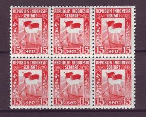 J25012 JLstamps 1950 indonesia better blk/6 mnh #334 perf 11 1/2 flag $37.50 scv