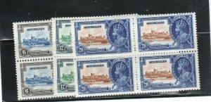 Seychelles #118 - #121 Very Fine Never Hinged Block Set