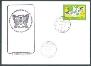 St. Thomas & Prince Is. – 1987 16th World Scout Jamboree FDC