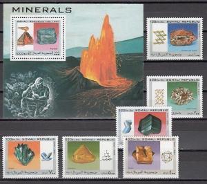 Somali Rep., 1997 Cinderella issue.  Various Minerals set & s/sheet. ^