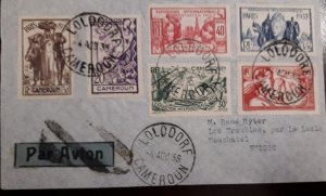 O) 1937 CIRCA - CAMEROUN - CAMEROON, PARIS INTERNATIONAL EXPOSITION ISSUE,