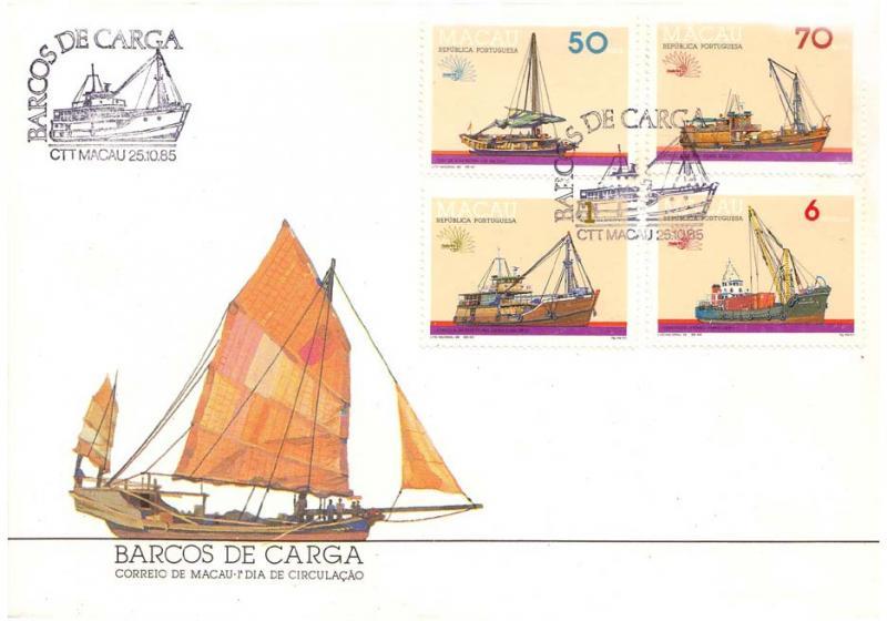 Macao Scott 518-521 Unaddressed.