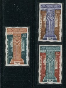 Congo Peoples Republic #CB1-3 MNH  - Make Me A Reasonable Offer