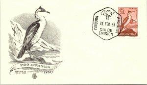 ARGENTINA ARCTIC ANTARCTIC POLAR CANCEL / CACHET #129