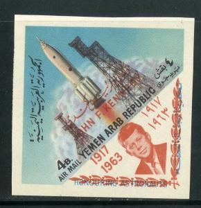 YEMEN C29h MNH IMPERF SCV $3.00 BIN $1.50 JFK, SPACE SHUTTLE