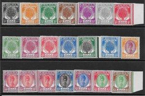 MALAYA KEDAH SG76/90 1950-5 DEFINITIVE SET MNH