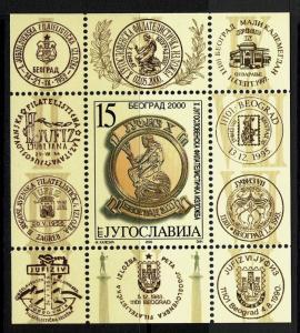 Yugoslavia SC# 2482, Mint Never Hinged - Lot 061117