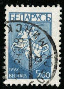 Belarus, 5  (Т-8341)