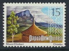 Papua New Guinea SG 250 SC# 378 MNH see scan