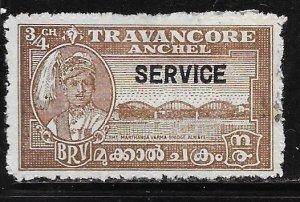 India Travancore-Cochin O55: 3/4ch Maharaja, Marthanda Varma-Bridge, used, F-VF