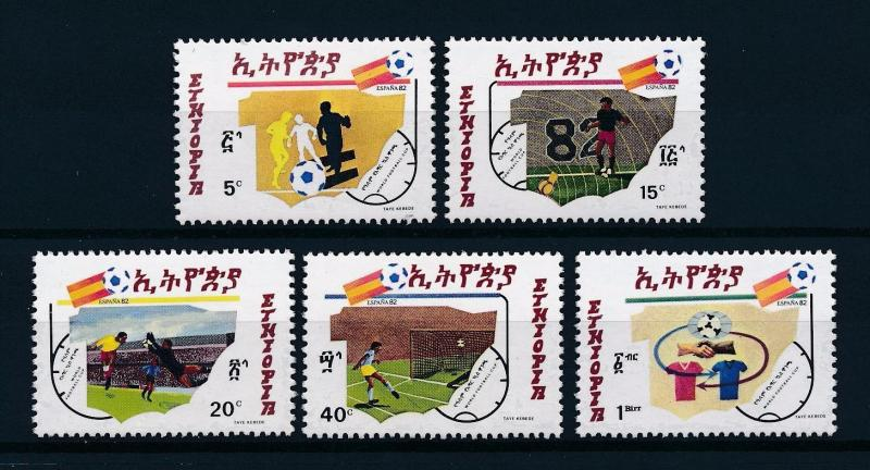 [59445] Ethiopia 1982 World Cup Soccer Football Spain MNH