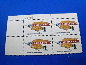 U.S. STAMPS FOR COLLECTORS - SCOTT #1341 - PLATE BLOCK   MNH   (kb1341)