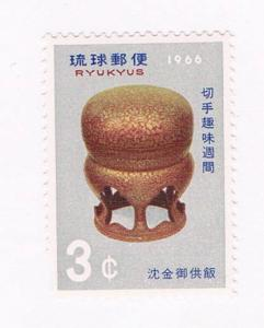 Ryukyu 146 MNH Laquerware 1966 (R0607)