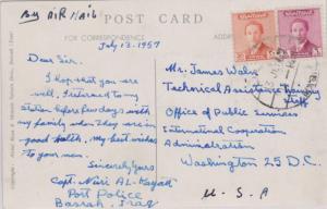 Iraq 30f and 6f King Faisal II 1957 Maqil PPC Airmail to Washington, D.C.