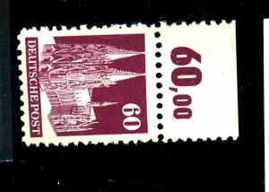 Germany #654 MINT VF OG NH Cat $60