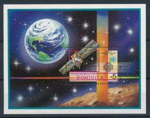 [105761] Dominica 1983 Space travel world communication year Souvenir Sheet MNH
