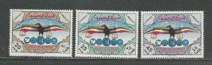 Kuwait Scott catalogue # 312-314 Unused Hinged