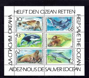 Bulgaria 3670a MNH 1991 Marine Mammals mini-sheet