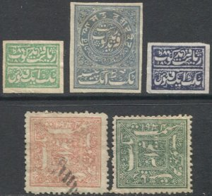 INDIA Feudatory States FARIDKOT Group of five different stamps