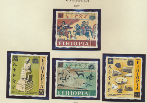 Ethiopia Stamps Scott #488 To 491, Used Lightly Hinged - Free U.S. Shipping, ...