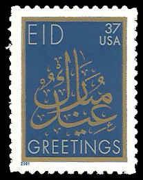PCBstamps     US #3532 34c EID Mubarak, 2001, MNH, (4)