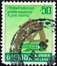 Jayewardebem 1st Selected President, Sri Lanka SC#611 Used