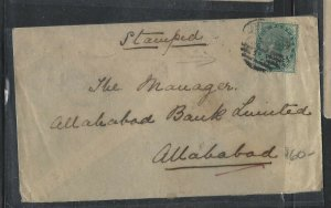 INDIA  PATIALA  (P0209B)  1890 QV 1/2A COVER TO ALLABABAD
