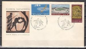 Greece, Scott cat. 830-832. Balkan Games issue. First day cover.