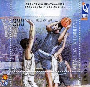 Greece 1998 BASKETBALL s/s Perforated Mint (NH)